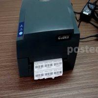 Godex G500 (5)