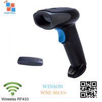 Winson 5013v