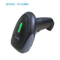 Richta CS-2200W (6)