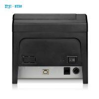 Máy in hoá đơn nhiệt RI-8330 (7)