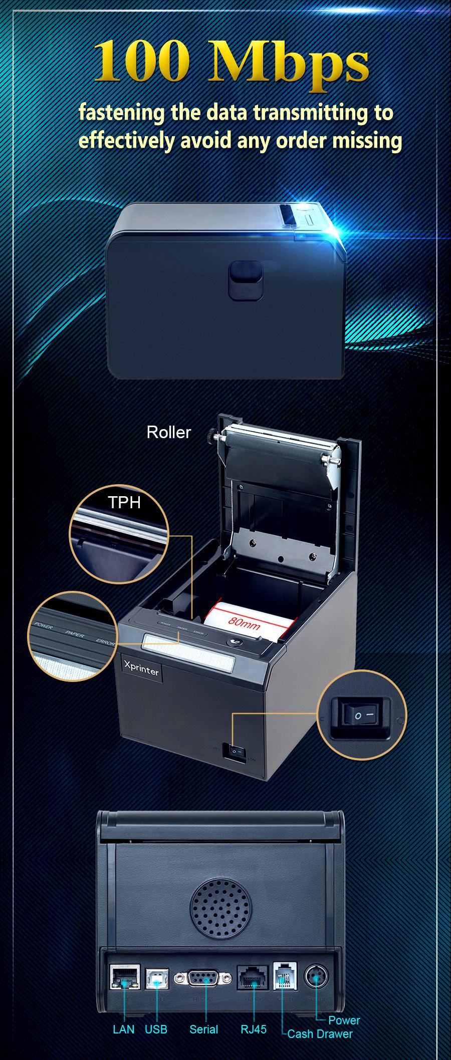 Xprinter S300L (3)