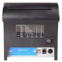 Xprinter XP-C2008 (3)